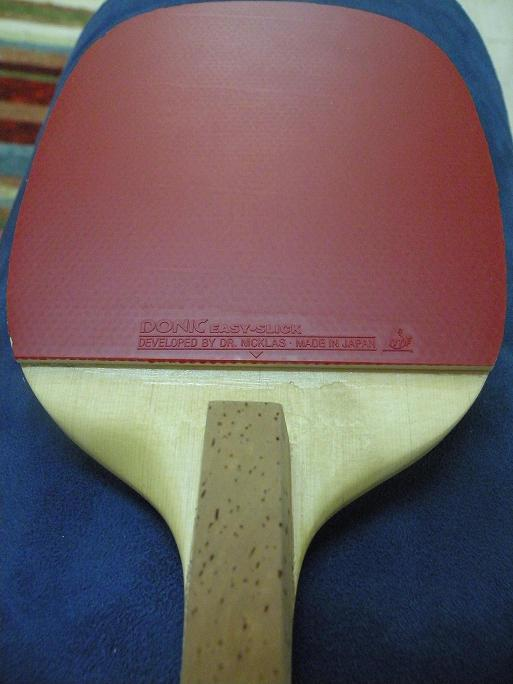 Pictures Of Your 1 Ply Hinoki Jpens Alex Table Tennis