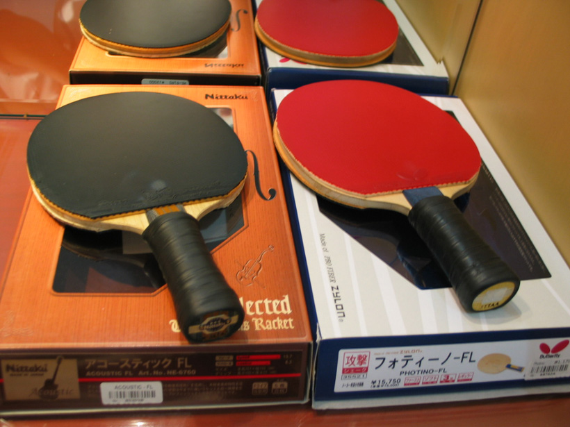 Pictures Of Your Blade Alex Table Tennis Mytabletennis